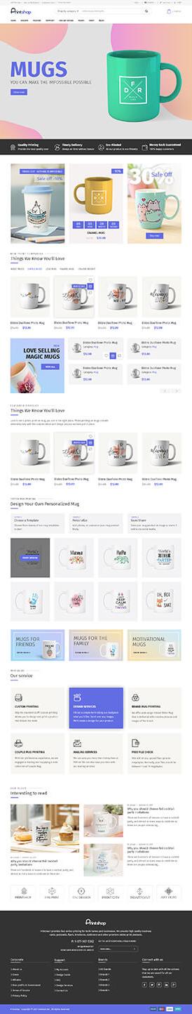 Mugs Magento 2